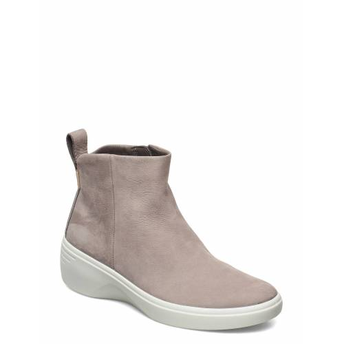 ECCO Soft 7 Wedge W Shoes Boots Ankle Boots Ankle Boot - Flat Grau ECCO Grau 37,39,40,41,36,35,42