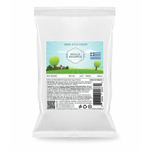 Bacillus Bulgaricus Griechische Joghurtkulturen - Griechischen Joghurt Selber Machen