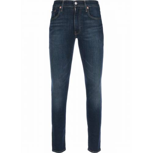 Levi's® Skinny-fit-Jeans »Skinny Taper«