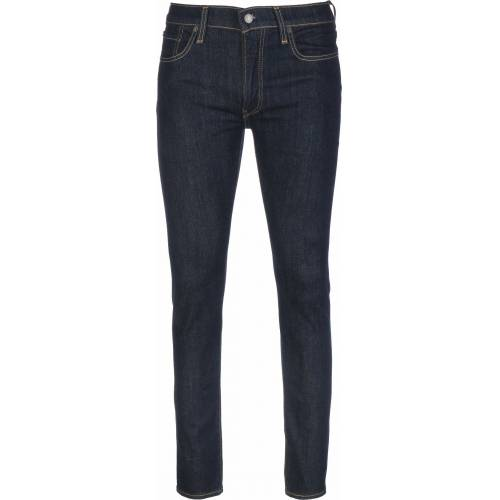 Levi's® Skinny-fit-Jeans »519 Extreme Skinny Fit«, cleaner