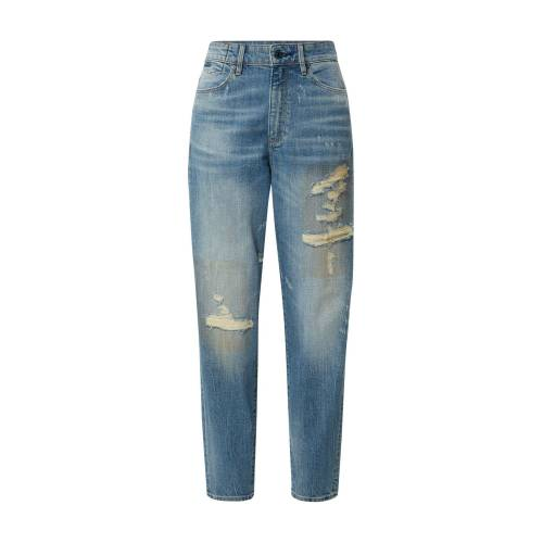 G-Star RAW Tapered-fit-Jeans »Janeh«