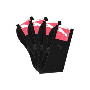 Puma Basicsocken (4-Paar) mit druckfreiem Komfortbund, schwarz