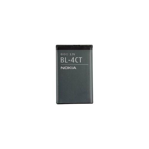 Nokia Akku Original Nokia E75, X3 / BL-4CT, 860 mAh
