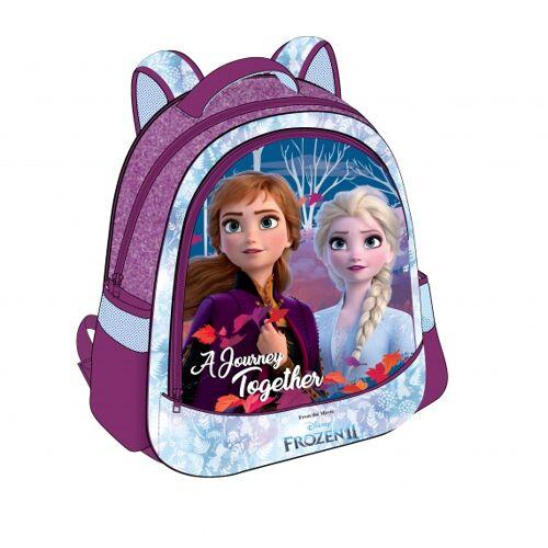 Disney rucksack Frozen II 31 cm lila
