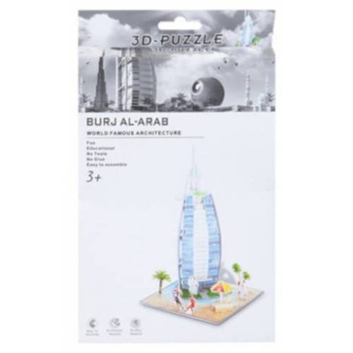 PMS 3D Puzzle Burj Al Arab Schaumstoff 39 Teile