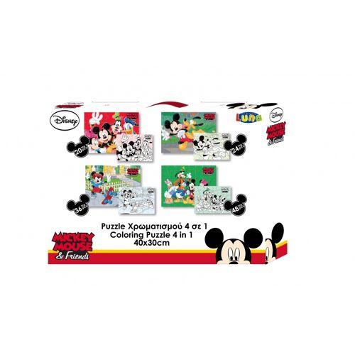 Luna Disney 4 in 1 Puzzle 30 x 40 cm