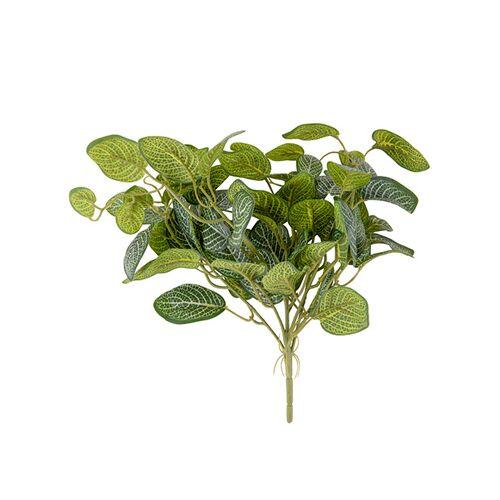 Present Time künstliche Pflanze Ivy Bush 34,3 cm grün