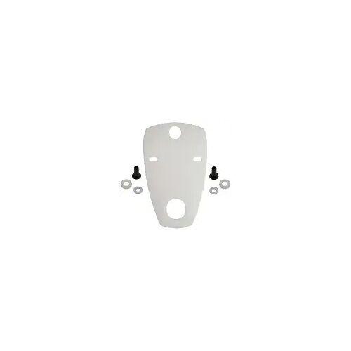 HAAS Schallschutz-Set für Urinal Schallschutz-Set für Urinal weiß  6569
