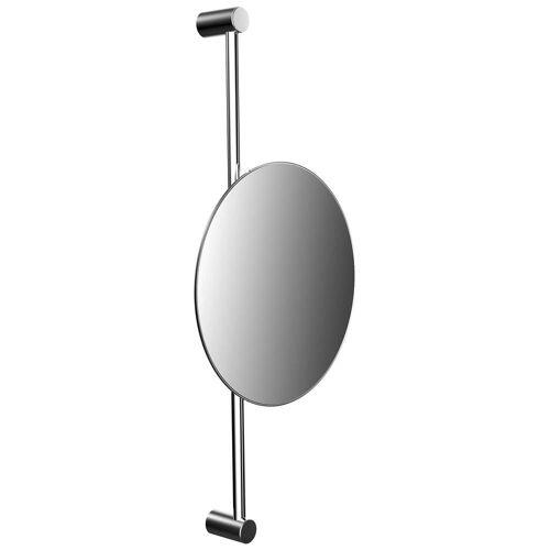 Frasco Wandspiegel, rund Ø 20,2 cm, höhenverstellbar  Ø 20,2 cm chrom 8309 811 00