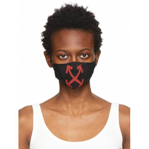 Off-White Black & Red Arrows Simple Mask S/M