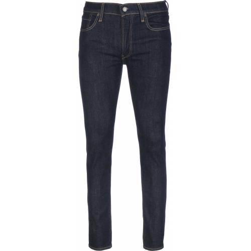 Levi's® Skinny-fit-Jeans »519 Extreme Skinny Fit«, cleaner 28