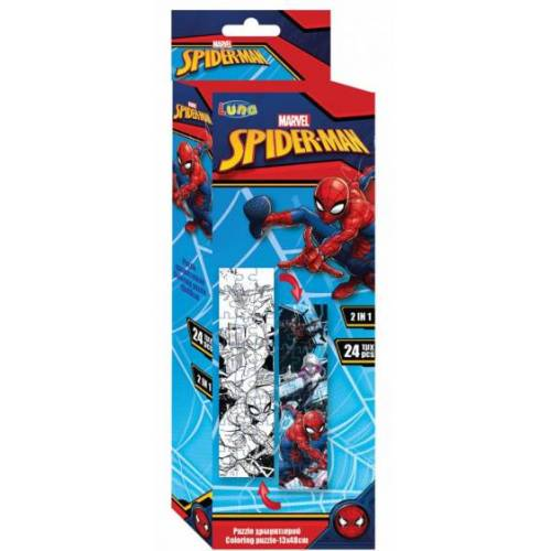 Marvel puzzle Spider Man Jungen 48 cm Pappe 24 Teile