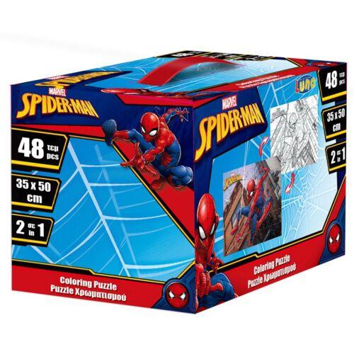 Marvel puzzle Spider Man Jungen 50 cm Pappe 48 Teile