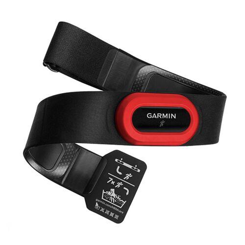 Garmin Herzfrequenz-Brustgurt HRM-Run