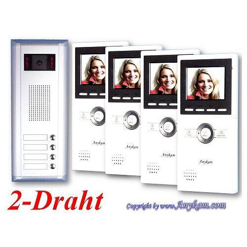 Anykam S4+DT16 Video Türsprechanlage Videosprechanlage Türklingel 4-Familienhaus 2Draht