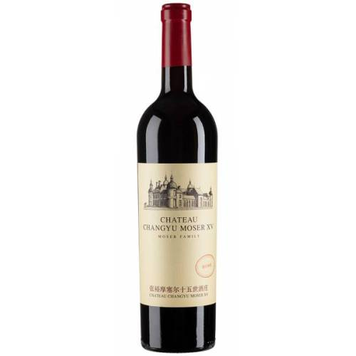 Chateau Changyu Moser XV Moser Family Cabernet Sauvignon - 2016 - Chateau Changyu Moser XV - Rotwein