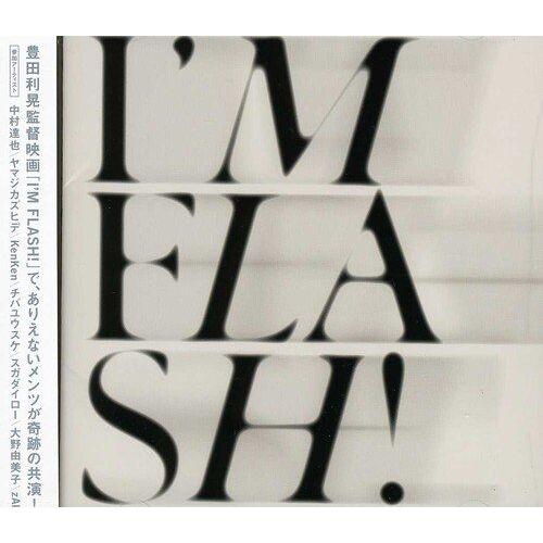 I'M Flash! Band - I'm Flash! - Preis vom 09.06.2021 04:47:15 h