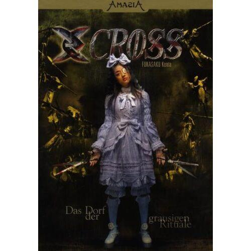 Kenta Fukasaku - X-Cross - Preis vom 16.01.2020 05:56:39 h
