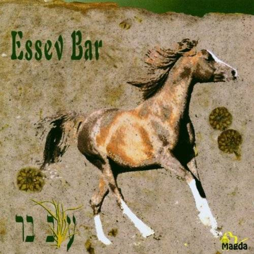 Essev Bar - Preis vom 20.10.2020 04:55:35 h
