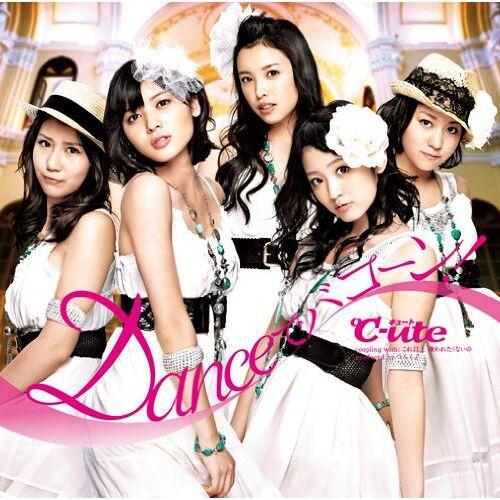 C-Ute - Dance de Bakoon! [Type a] - Preis vom 19.10.2020 04:51:53 h
