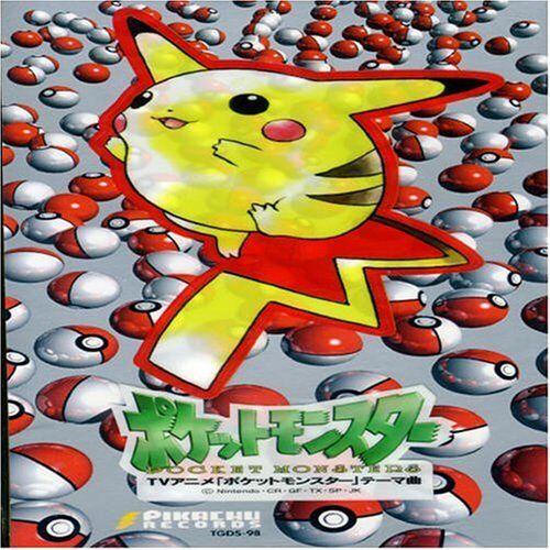 Pokémon - Go for Pokemon Master [Cd3] - Preis vom 23.02.2021 06:05:19 h