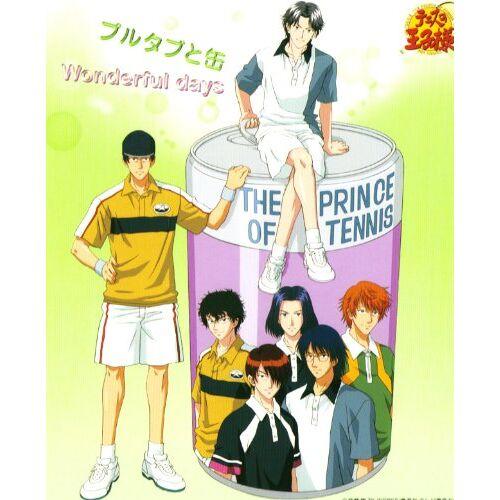 Ost - Prince of Tennis:Wonderful Day - Preis vom 31.03.2020 04:56:10 h