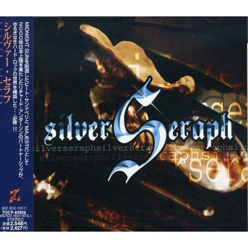 Silver Serpent - Silver Serpent +Bonus - Preis vom 05.09.2020 04:49:05 h