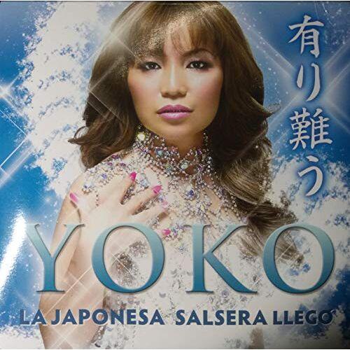 - La Japonesa Salsera LLego - Preis vom 05.04.2020 05:00:47 h