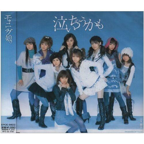 Morning Musume - Naichaukamo - Preis vom 20.10.2020 04:55:35 h