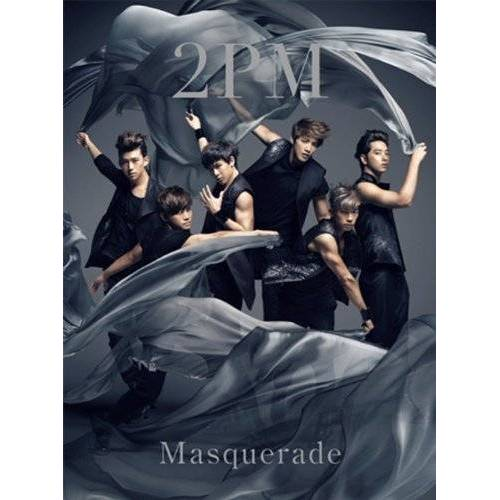 - MASQUERADE TYPE-B(+DVD)(ltd.) - Preis vom 18.04.2021 04:52:10 h