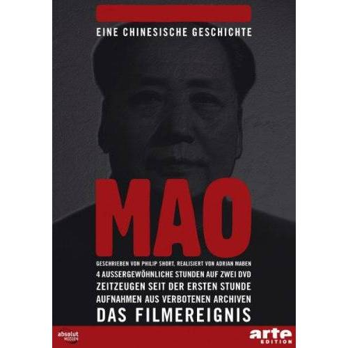 Adrian Maben - Mao - Eine chinesische Geschichte (2 DVDs) - Preis vom 13.10.2021 04:51:42 h