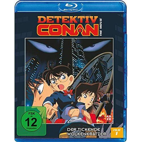 Kanetsugu Kodama - Detektiv Conan - 1. Film: Der tickende Wolkenkratzer [Blu-ray] - Preis vom 19.06.2021 04:48:54 h