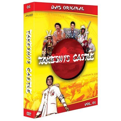 Takeshi Kitano - Takeshi's Castle - Das Original Vol. 1 [3 DVDs] - Preis vom 03.05.2021 04:57:00 h