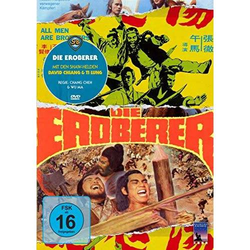 David Chiang - Die Eroberer/All Men Are Brothers (Shaw Brothers) - Preis vom 28.02.2021 06:03:40 h