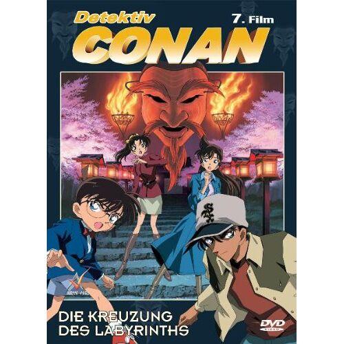 Kanetsugu Kodama - Detektiv Conan - 7. Film: Die Kreuzung des Labyrinths - Preis vom 14.05.2021 04:51:20 h