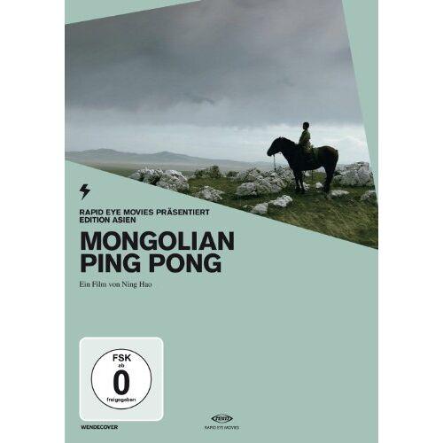 Lu Bin - Mongolian Ping Pong - Preis vom 20.10.2020 04:55:35 h