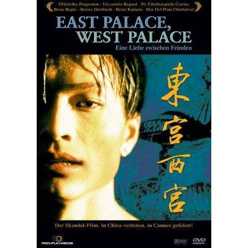 Yuan Zhang - East Palace, West Palace - Preis vom 20.10.2020 04:55:35 h