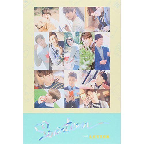 Seventeen - First Love & Letter 1 [Letter - Preis vom 17.06.2021 04:48:08 h