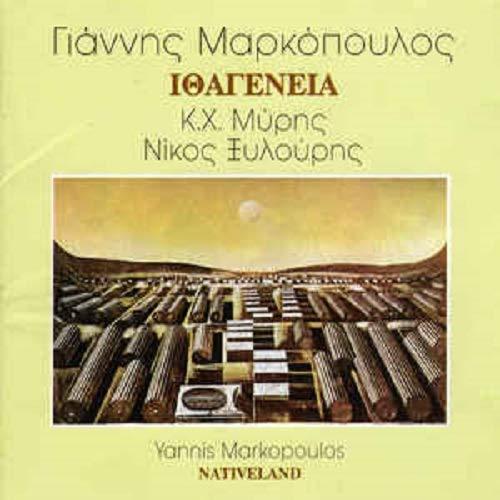 Yannis Markopoulos - Nativeland / Ithageneia [CD] - Preis vom 18.06.2021 04:47:54 h