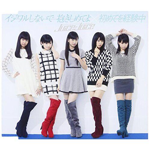 Juice=juice - Watashi Ha Rose Quartz [Type-B - Preis vom 02.08.2021 04:48:42 h