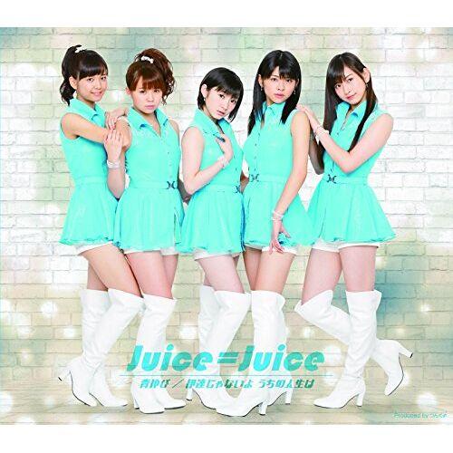 Juice=juice - Senobi/Date Ja Nainoyo Uchi No - Preis vom 15.06.2021 04:47:52 h