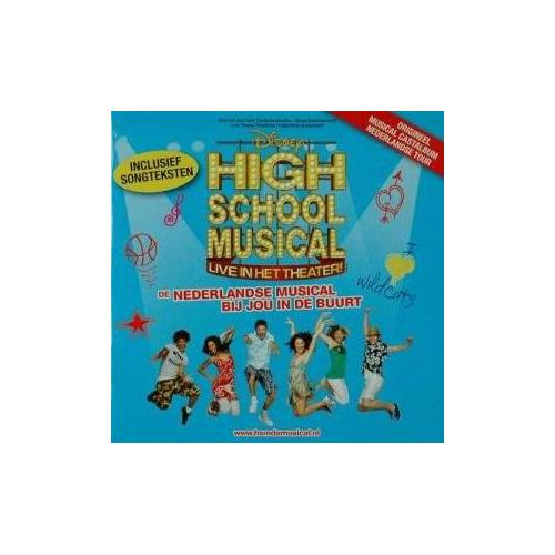 Musical - High School Musical - Preis vom 11.10.2021 04:51:43 h