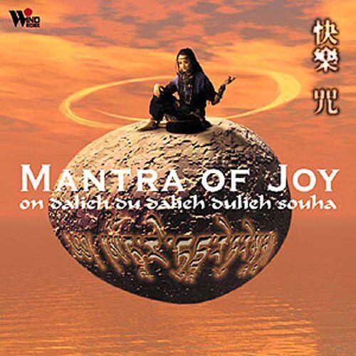 Va-Mantra of Joy - Mantra of Joy - Preis vom 01.08.2021 04:46:09 h