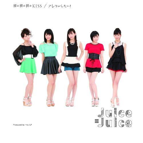 Juice=juice - Hadaka No Kuchizuke/Arekore Sh - Preis vom 02.08.2021 04:48:42 h