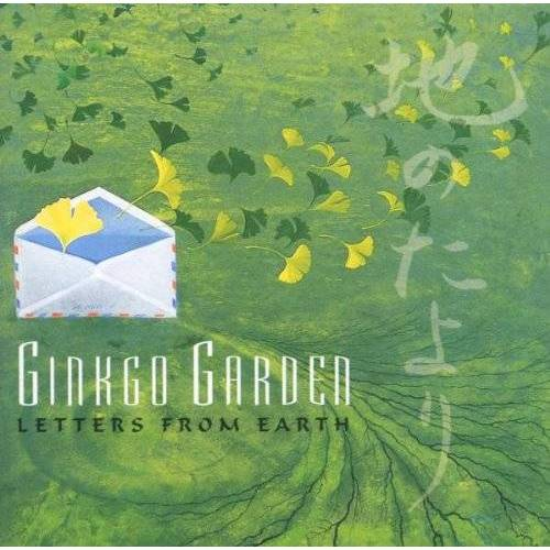 Ginkgo Garden - Letters from Earth - Preis vom 22.07.2021 04:48:11 h