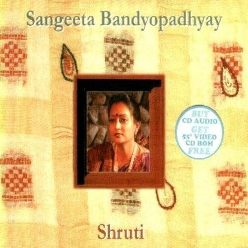 Sangeeta Bandyopadhyay - Shruti - Preis vom 17.06.2021 04:48:08 h
