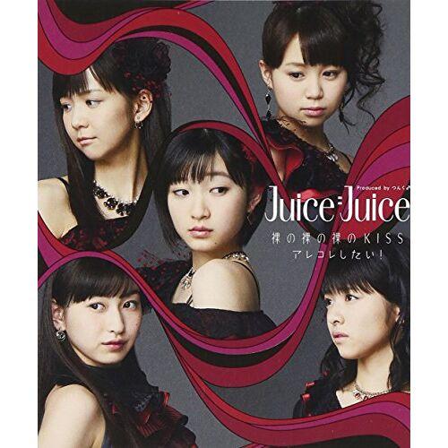 Juice=juice - Hadaka No Kuchizuke/Arekore Sh - Preis vom 03.08.2021 04:50:31 h