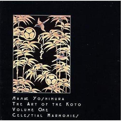 Nanae Yoshimura - The Art of the Koto, Vol. 1 - Preis vom 13.06.2021 04:45:58 h