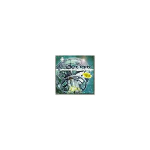 Final Tranceport - Enter the Trance Tower - Preis vom 20.06.2021 04:47:58 h