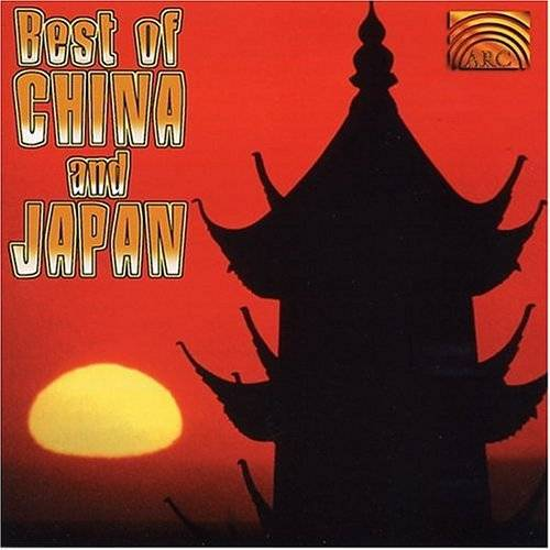 Best of China - Best of China & Japan - Preis vom 21.06.2021 04:48:19 h